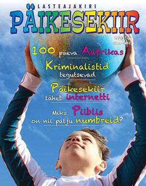 PK-1_kaas