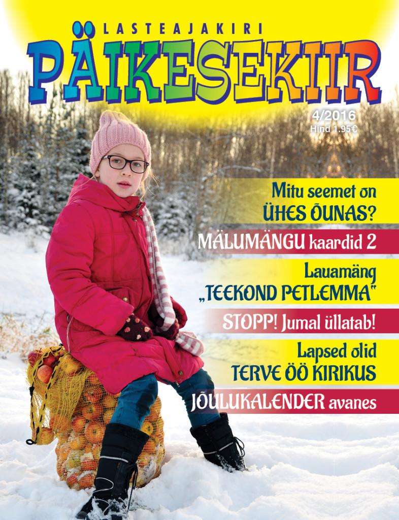pk4_2016kaas