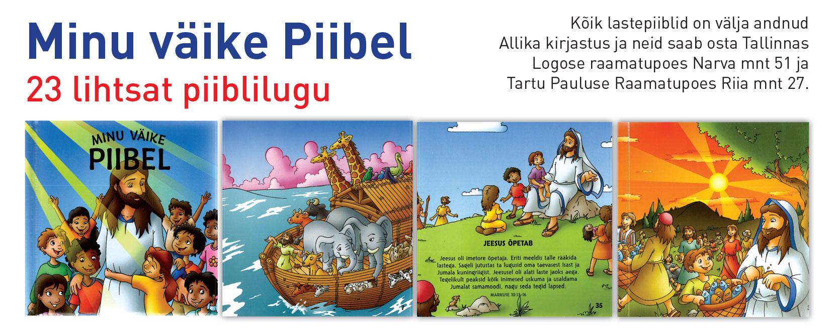 Piibel1